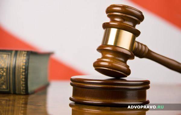 Обращение дарителя в суд